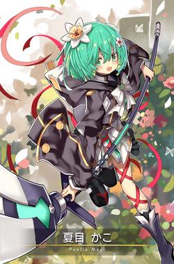 Natsume Kako S4