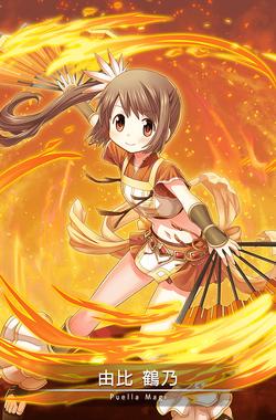 Yui Tsuruno S3