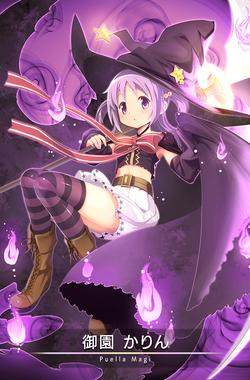 Misono Karin S5