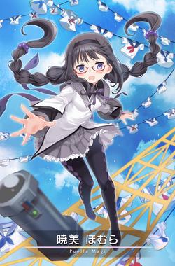 Akemi Homura (Megane) S5