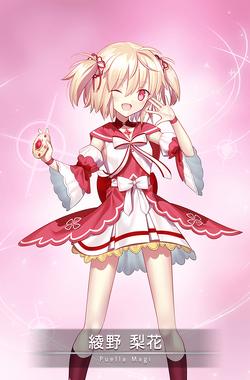 Ayano Rika S3