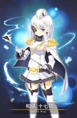 Izumi Kanagi S4