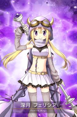 Mitsuki Felicia S2
