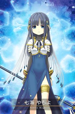Nanami Yachiyo S2