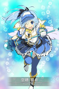Utsuho Natsuki S3