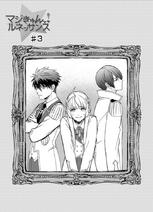 KYAT Capítulo 03