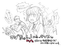 Kohana Aigasaki64