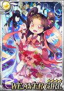 Weaver Girl F3