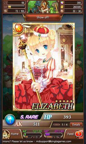 File:Elizabeth.jpg