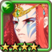 Boudica icon