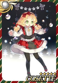 Christmas Cosette F2