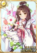 Valentine Himiko F2