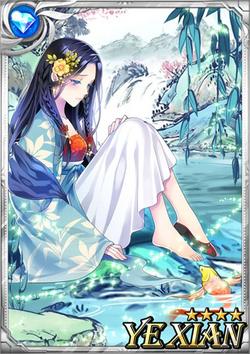 Ye Xian F2