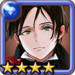 Onegin icon