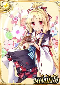 Valentine Himiko F3