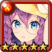 Summer Schubert icon