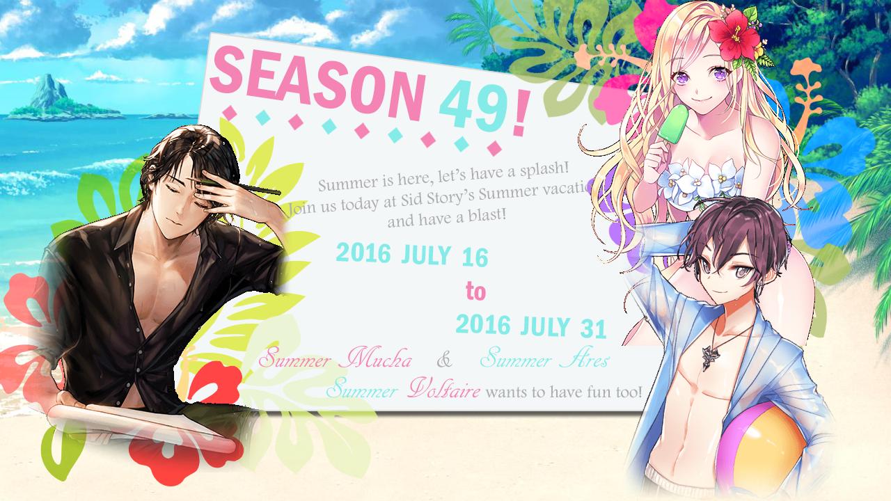 summer of 49