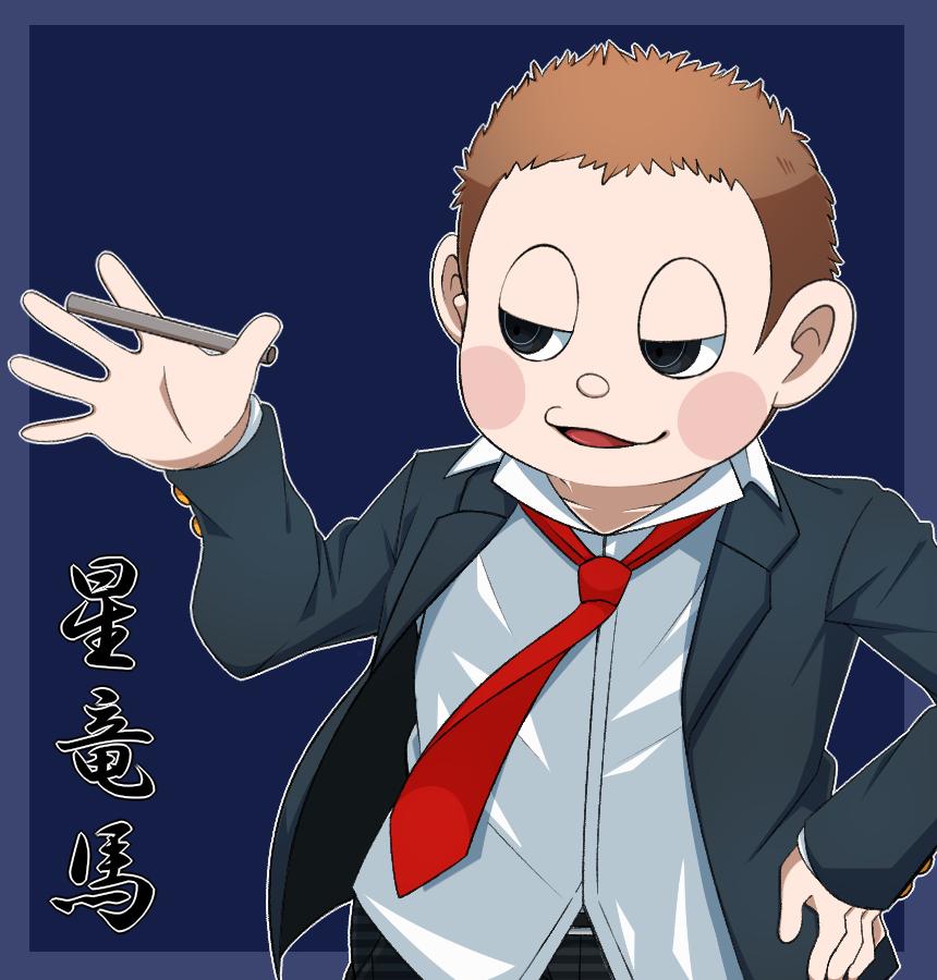 Hoshi Ryoma Shippu Jinrai Magical Girl Mahou Shoujo Fanon Wiki Fandom Hoshi ryouma is a character from new danganronpa v3. magical girl mahou shoujo fanon wiki