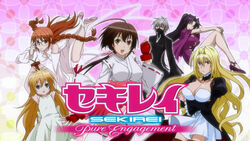 Sekirei-Pure-Engagement1