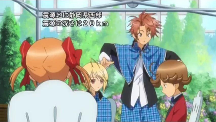 Shugo Chara - Episode 16