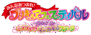 All Together! Precure Festival Miracle Magical Stage Logo