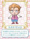 Fushigiboshi no Futago Hime Esteban profile