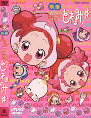 Ojamajo doremi sharp movie cover