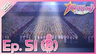 샤이닝스타 본편 51화(B) - 긴급 속보♪ 나라의 솔로 데뷔!? - Episode 51(B) -Breaking news! Nara debuts solo!