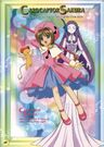 Cardcaptor.Sakura.full.32702