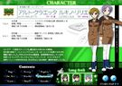 Magical Girl Lyrical Nanoha StrikerS Alto and Lucino profile