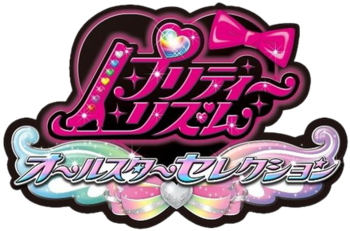 Pretty Rhythm All Stars Selection logo