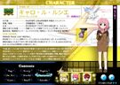 Magical Girl Lyrical Nanoha StrikerS Caro profile1