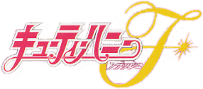 Cutie Honey Flash logo