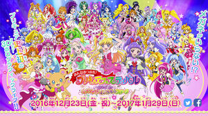 Gizmodo 201610 precure-is-coming-to-dmm-vr-theater