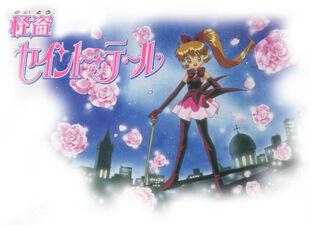 Tail anime0039