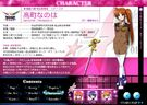 Magical Girl Lyrical Nanoha StrikerS Nanoha profile1