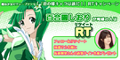 Mahou Shoujo Pixy Princess green actress