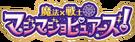 Majo Pure Logo