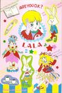 Fashion Lala coloring book2 002