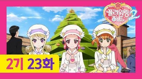 Flowering Heart - Episode 49