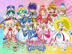 Fushigiboshi-no-Futago-hime-anime-14507360-1024-768