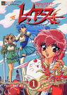Mkr-animealbum1