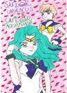 Sailor Uranus Neptune