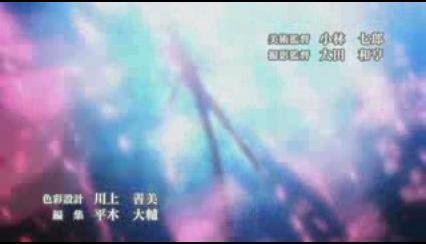 Umi Monogatari - Opening