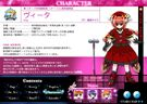 Magical Girl Lyrical Nanoha StrikerS Vita profile2