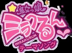 Majokko Mirakurun logo