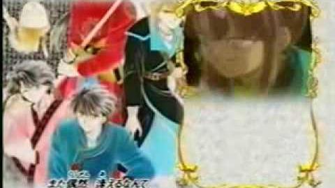 Fushigi Yuugi - Ending 2