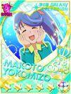 Makoto Galaxy Selection