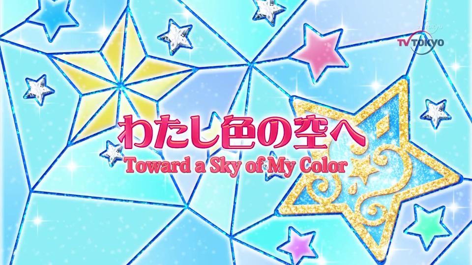 Aikatsu Stars! - Episode 03