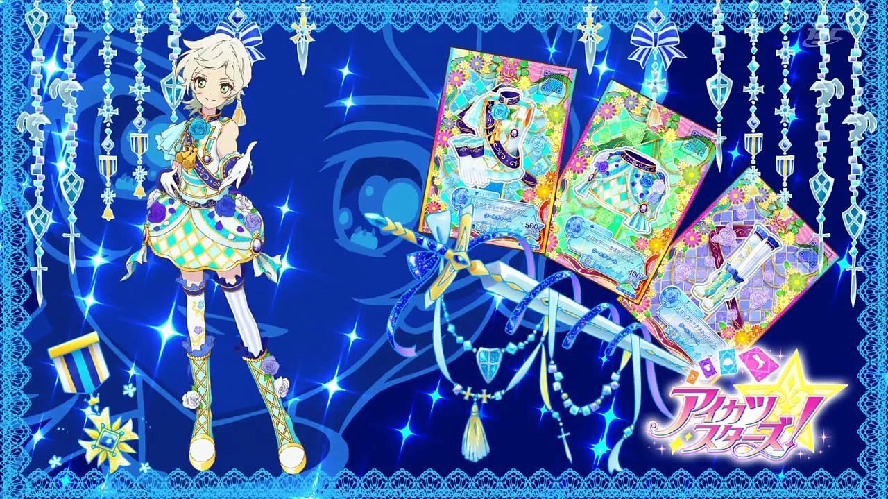 Aikatsu Stars! - Episode 80